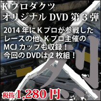 K-PRODUCTS ���ꥸ�ʥ�DVD����