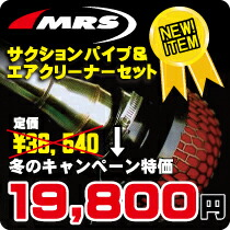 MRS ���������ѥ��� �� ��������ʡ����å� JB23 (4��8���ѡ�