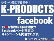 facebook �˥ץ������