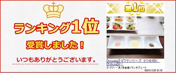 Kitchen Cabinet Rankings 28+ [ kitchen cabinet rankings ] | kitchen cabinet brands kitchen