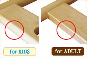 プロポーションチェア:木製フレーム形状