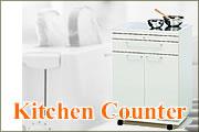 キッチンカウンター:23