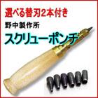 231:k-yoshimi