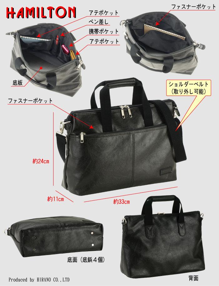 ショルダーバッグ【ビジネスカジュアル/合皮/日本製/2WAY/33cmA4】