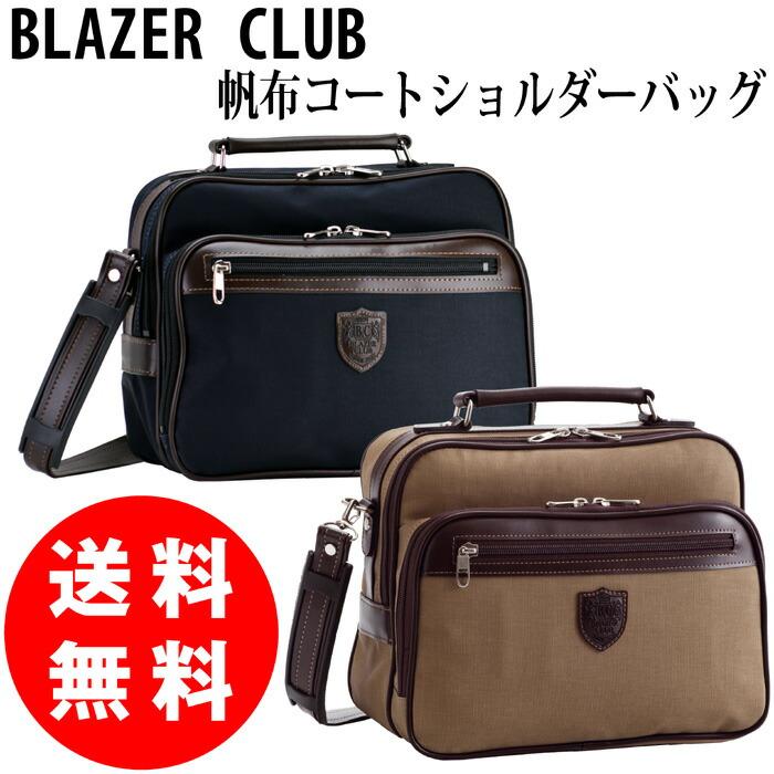 BLAZER CLUB 帆布コート ショルダーバッグ #16365