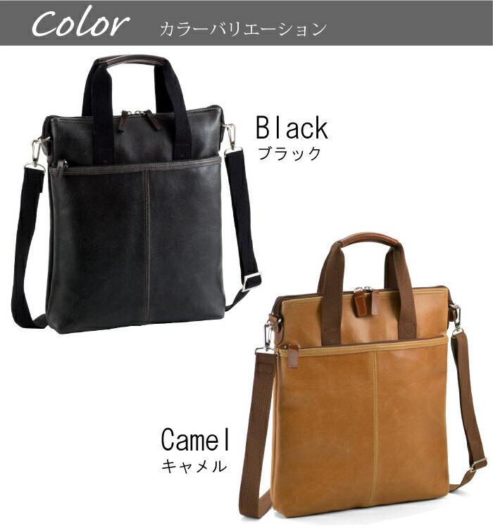 仕様1 日本製 豊岡製鞄 ショルダーバッグ レトロ調 縦型 2WAY A4F アンディハワード【平野鞄】#26513
