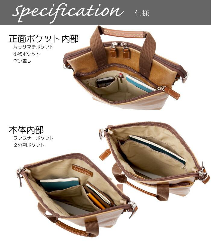 仕様2 日本製 豊岡製鞄 ショルダーバッグ レトロ調 縦型 2WAY A4F アンディハワード【平野鞄】#26513