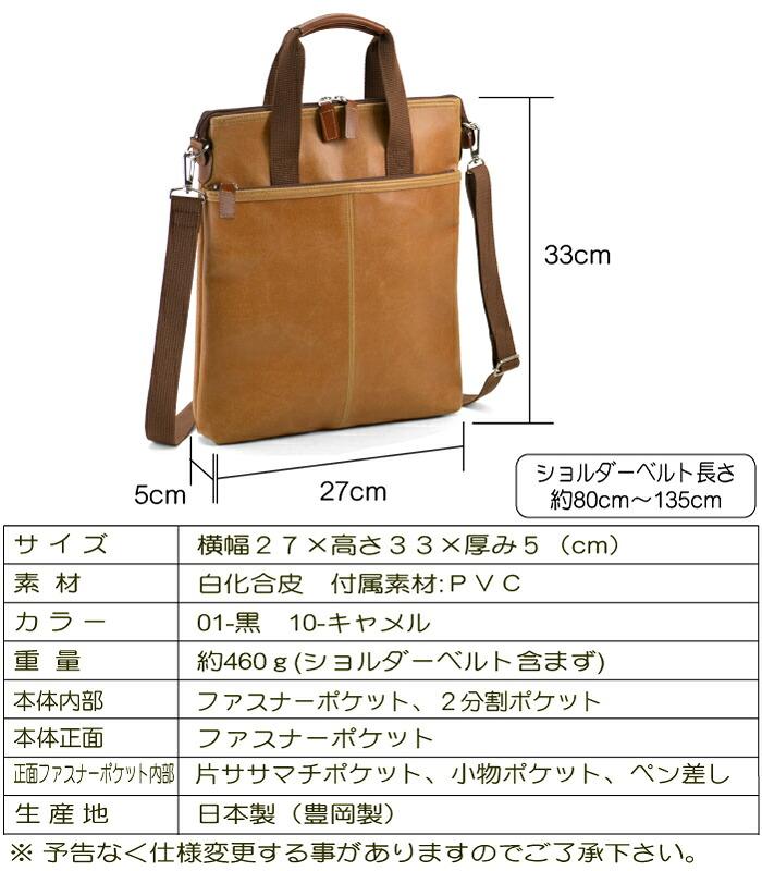 ディティール 日本製 豊岡製鞄 ショルダーバッグ レトロ調 縦型 2WAY A4F アンディハワード【平野鞄】#26513