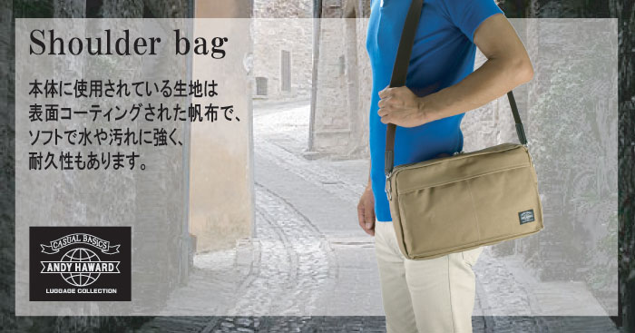 【街持ち旅行のサブバッグ等に最適なショルダーバッグ。】本体に使用されている生地は表面コーティングされた帆布で、ソフトで水や汚れに強く、又耐久性もあります。