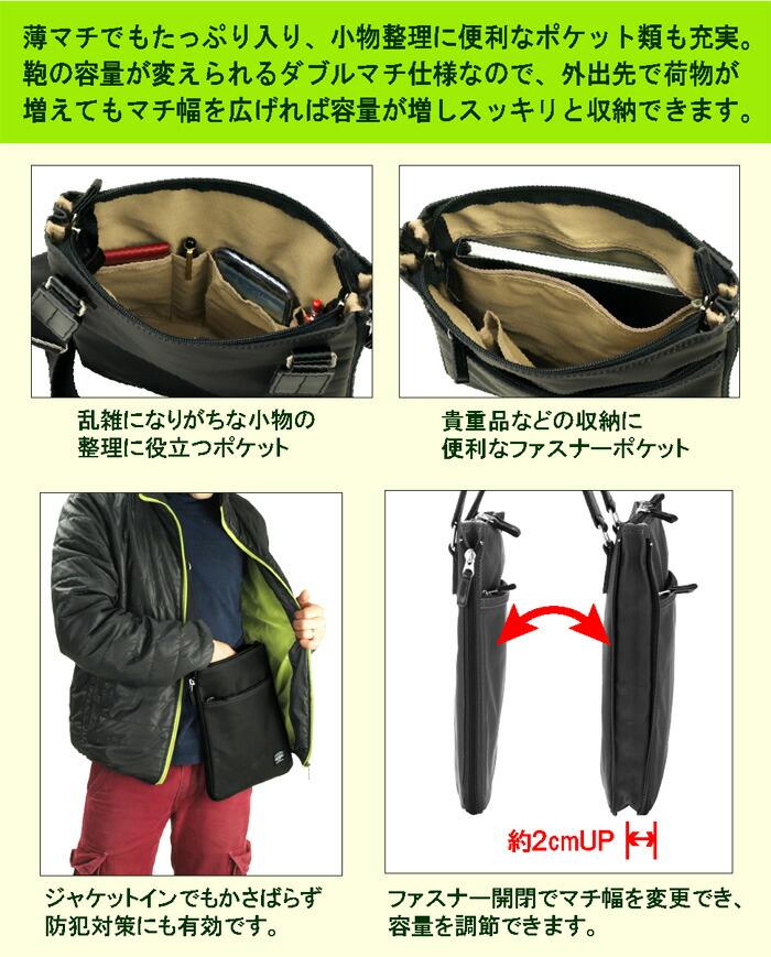 品の良いシンプルなデザインで幅広い年代でお使いいただけます。帆布コート薄マチショルダー(小寸) 24cm #33629