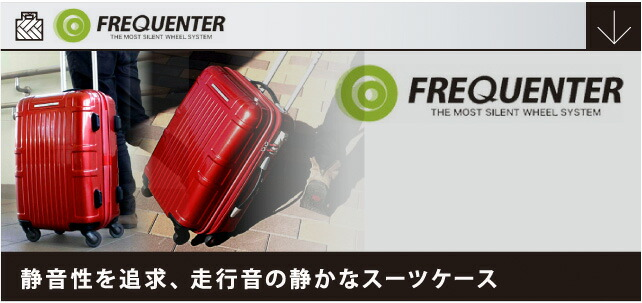 FREQUENTER(�ե꡼�����󥿡�)
