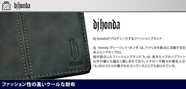 DJ HONDA(DJ ホンダ)メンズ財布