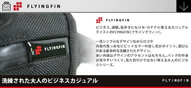 FLYINGFIN