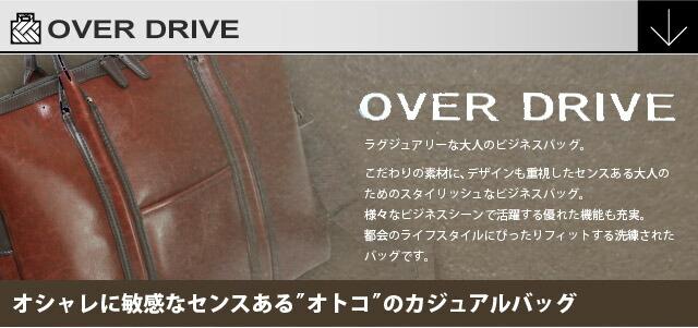 オーバードライブ メンズバッグ