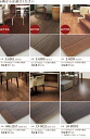 [for exclusive use of the sample] [the grain of wood series of the color that a cushion floor sample has dark]