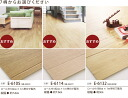 [for exclusive use of the sample] [the cushion floor sample natural color series]