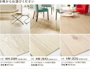[for exclusive use of the sample] [the grain of wood pattern series that a cushion floor sample is white]