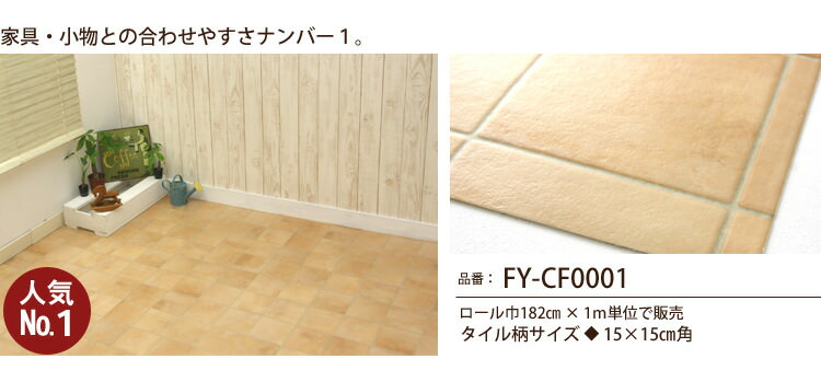 FY-CF0001(HM-4102)
