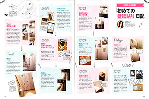 ��Mart 3 March 2015��