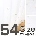 All Lace Curtains Cliff 2 color * 54 size available.