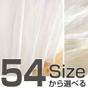 All Lace Curtains washers 2 color * 54 size available.