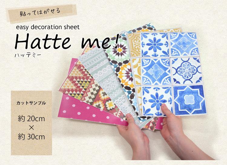 Hatteme sample 1