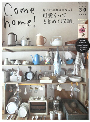 ��comehome��
