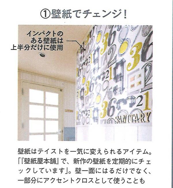 「RoomClip Style インテリア&収納大賞発表!」
