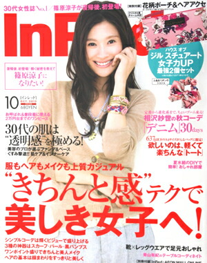 ��inred��