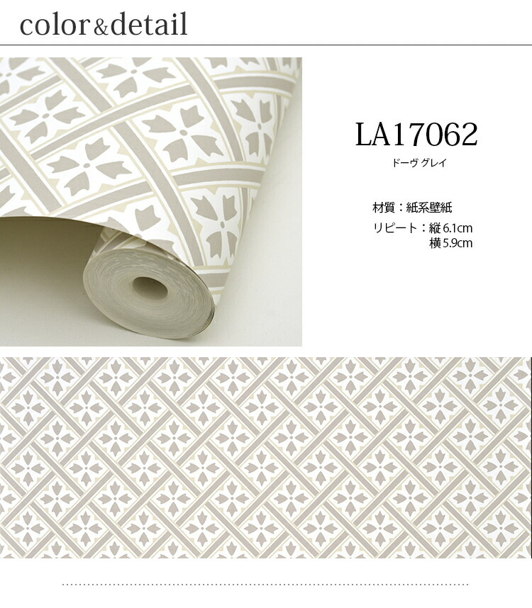 kabegamiyahonpo | Rakuten Global Market: Paper-made wallpaper ...