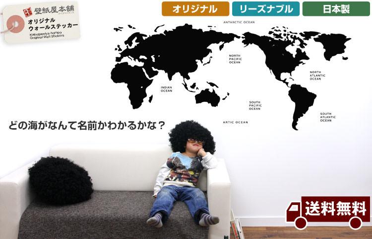黑白世界地图