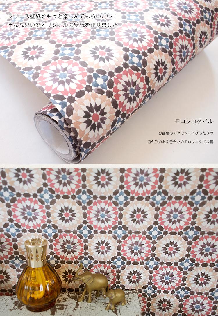 【楽天市場】貼ってはがせる壁紙[「Papinet(パピネ)」モロッコタイル柄(巾48cm×6m)]【受注生産のため