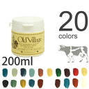 Natural paint buttermilk paint ( water and dries and water-resistant ) 200 ml 20 (1 unit) matte paints America, old village,