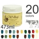 자연 페인트 버터 밀크 페인트 (수성/건조 및 방수) 473ml 20 색 (1 개) 무광택 페인트 미국 올드 빌리지 사제, 프렌치 컨 츄 리