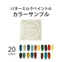 """S natural paint.""""(in delivery) (per colour until one person one) non-cash on one (at least five): 150 yen"""