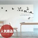 월 스티커/제품 번호 407 HAPPY TREE 해피 트리/벽 스티커