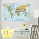 「 임금님의 브런치 」 2/25 방송에서 소개! 벽에 붙여 서 벗길 수 있다 스티커 [벽 스티커 「 WALL POPS! 」 (월 팝) Dry-Erase Map「World」]