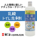 Is God of the restroom pleased, too? Lactic acid restroom cleaner (500 ml) Turner whom the smell does not make