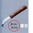 U 강 저 절단기 면도날 (2.8 mm/2.0 mm) (부품 번호 K:23-5337-5338) 5 매입