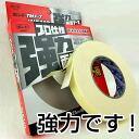 쇼핑몰 및 각종 보드 コニシ TM 테이프 WF110 (TM 테이프 WF110 (#66289D))