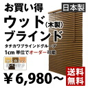 (1cm 단위로 주문 가능! ) 너비 48cm ~ 64cm 높이 50cm ~ 108cm 공휴일! 라쿠텐 이글스 일본 제일!