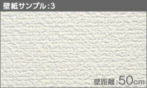 壁紙サンプル:3