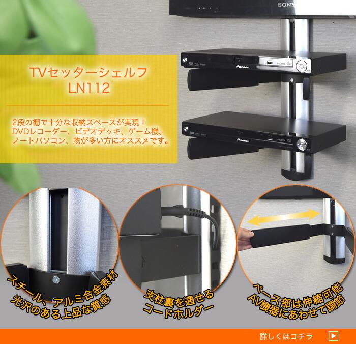 TV������������LN112