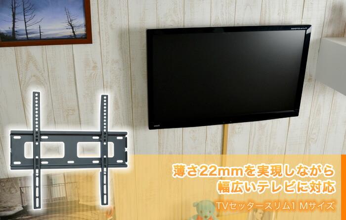 TV����������1 M������