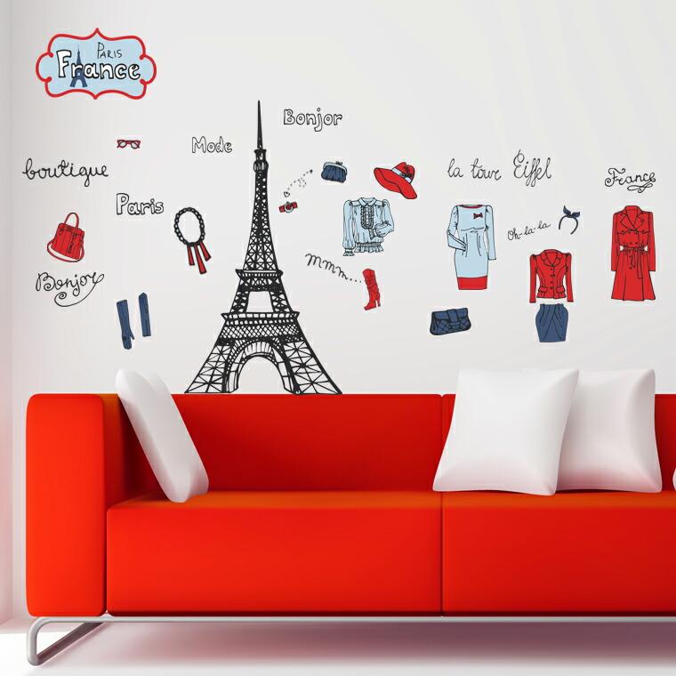 エッフェル塔ウォールステッカー フランス パリ ファッション エッフェル塔 モード カラフル 文字 英語 かわいい おしゃれ 60×60cm シール式 壁紙 はがせる 剥が