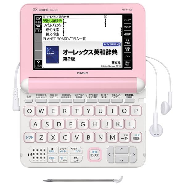 XD-K4800PK