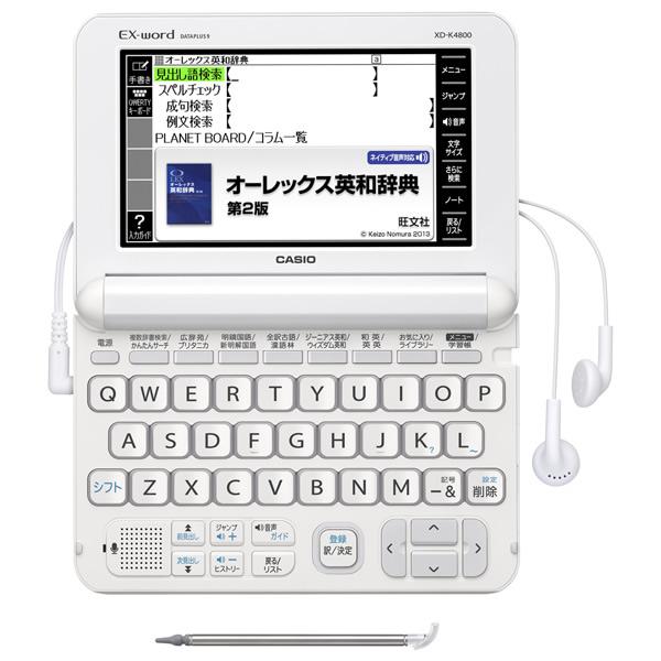 XD-K4800WE