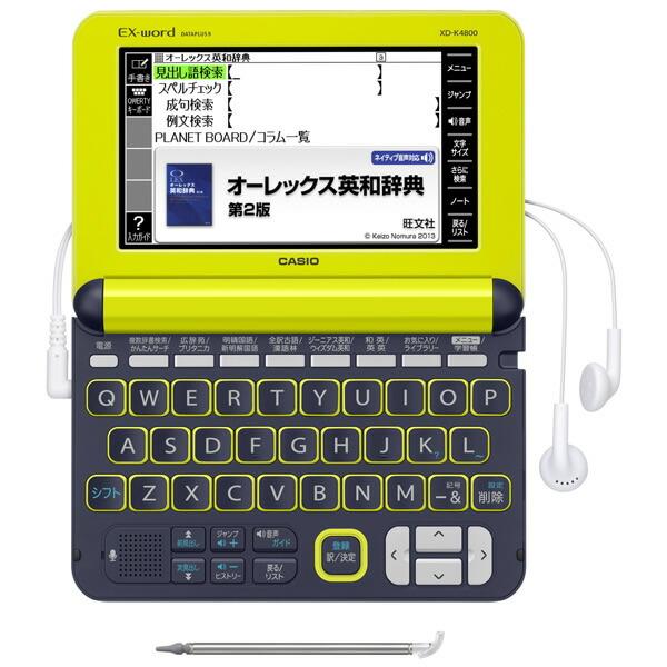 XD-K4800RG