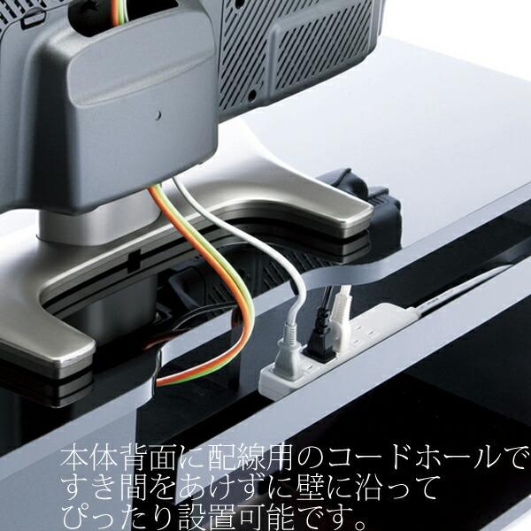 [elecom (elecom)] 硬盘安装电视机架 pdr-wl1150bk