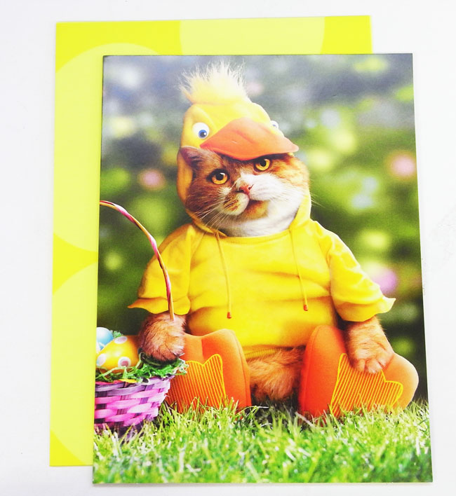 Gallery of Ethiopian Easter Gift Cards - Shohaminc.com